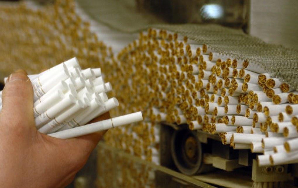 Odluka o utvrđivanju posebne i minimalne akcize na cigarete i iznos akcize na duhan za pušenje za 2016.