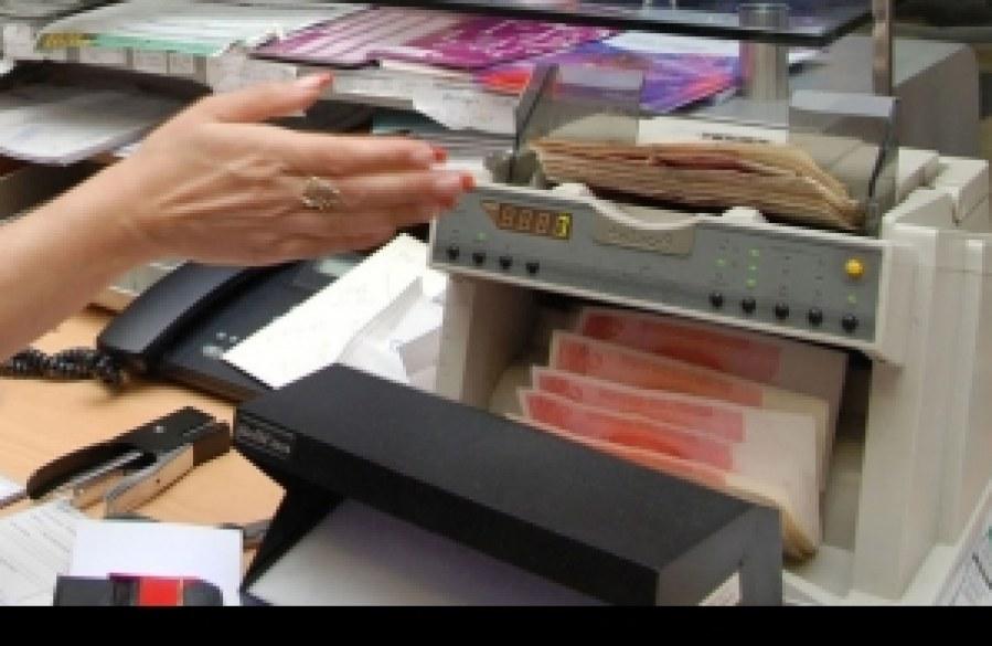 Uredba o uslovima i načinu plaćanja gotovim novcem